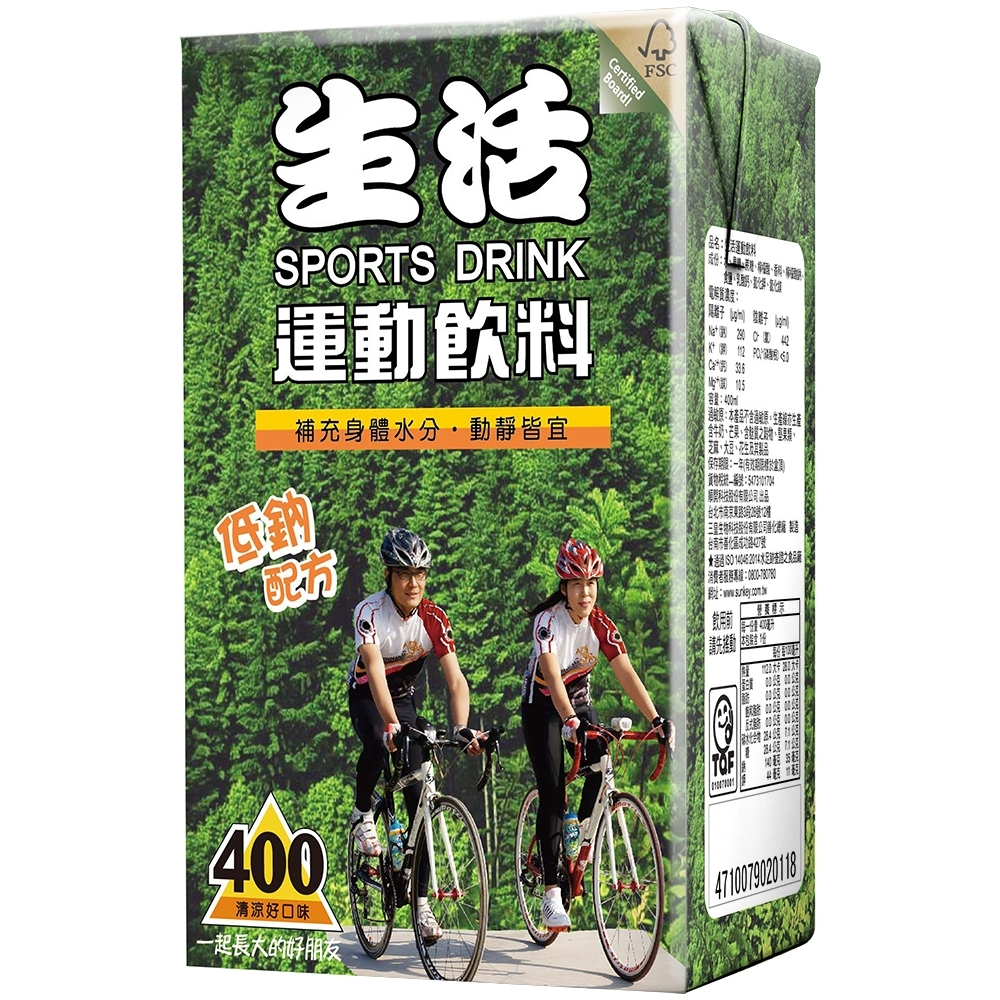 生活 運動飲料(400mlx6入)