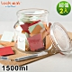 義大利Luigi Bormioli Lock-Eat系列可拆式密封罐2入/組1500ml product thumbnail 1