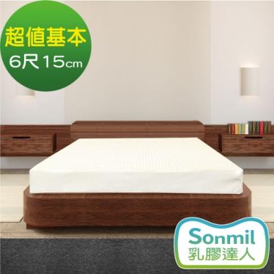 【sonmil乳膠床墊】雙人加大6尺 15cm乳膠床墊 人氣商品基本型