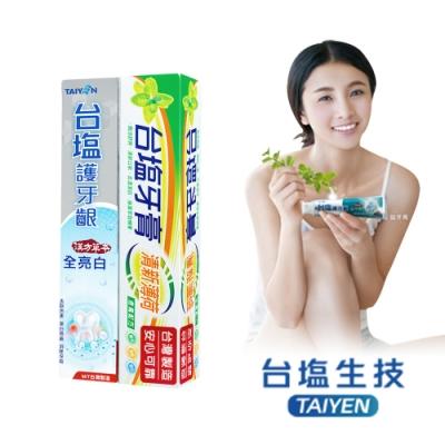 台鹽 護牙齦全亮白+清新薄荷超效牙膏-超值組(140g/條)
