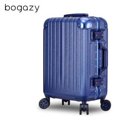 Bogazy 綠野迷蹤 20吋漸消線條拉絲紋鋁框行李箱(軍艦藍)