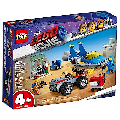 樂高LEGO 玩電影系列 - LT70821 Emmet and Benny s Buil