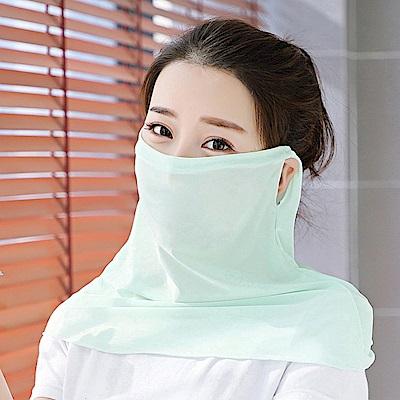 幸福揚邑 360度防曬涼感抗UV口罩面罩2入組-淺綠