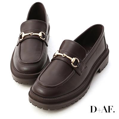 D+AF 復刻經典.鬆糕底馬銜釦樂福鞋*咖