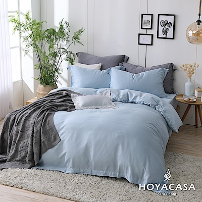 HOYACASA自由簡約 雙人四件式60支天絲被套床包組-運河藍