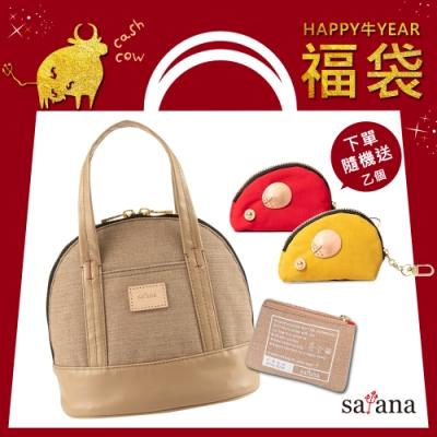 satana - 【Happy 牛 Year】新春福袋限定組