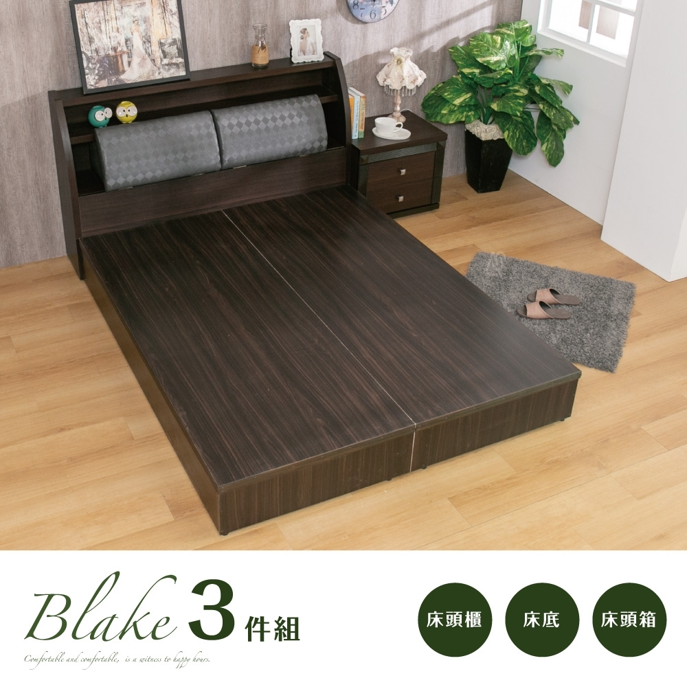 AS-布雷克經典優質房間四件組(床頭箱+床底+床頭櫃+單吊衣櫃)