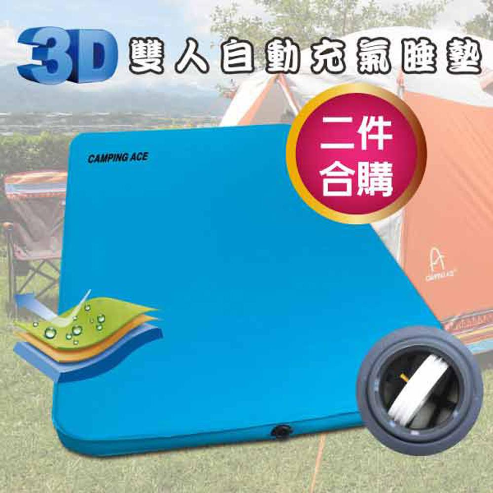 Camping Ace 新專利 3D童話世界自動充氣睡墊 7.5cm-2件合購