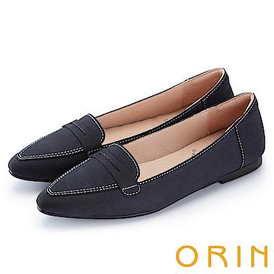 ORIN 經典復古 嚴選優質牛皮尖頭樂福平底鞋-藍色