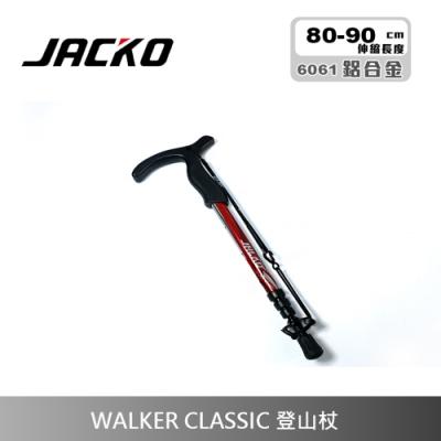 【JACKO】Walker Classic 登山杖【紅-90cm】