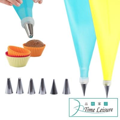 Time Leisure 不鏽鋼餅乾蛋糕裝飾6頭裱花嘴/裱花套組