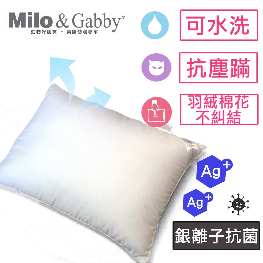Milo&Gabby 動物好朋友-超細纖維防大枕心
