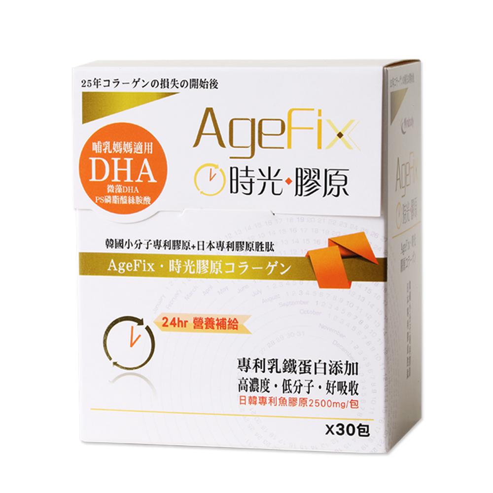 AgeFix孕養 牛奶時光膠原(30包/盒)