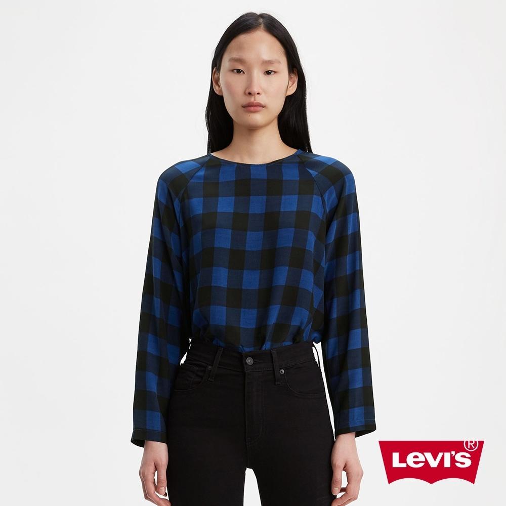 Levis 女款 無肩線長袖上衣 寬鬆休閒版型 後拉鍊