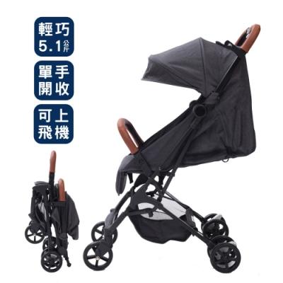 YoDa 超輕量手提登機嬰兒推車-典雅灰