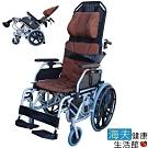 海夫健康生活館 杏華 手動輪椅 自助/空中傾倒/鋁合金/18吋座寬 AS-9T-2018