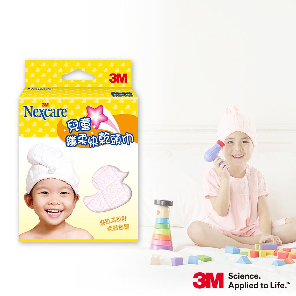 3M SPA兒童纖柔快乾頭巾 1入