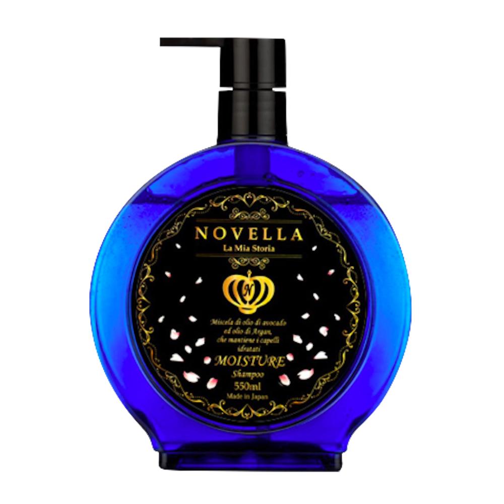 Novella 摩洛哥油洗髮精550ml-滋潤保濕