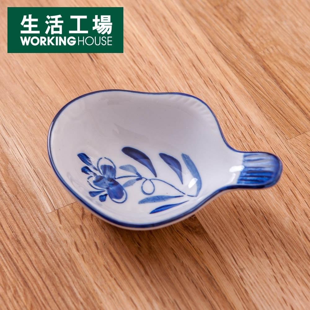 【SALE↘3折起 售完為止-生活工場】青窯手繪草花魚型碟11cm