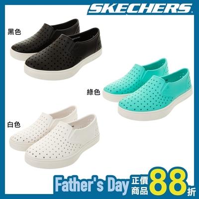 SKECHERS 女休閒一體成型套入式水鞋 全網獨家價