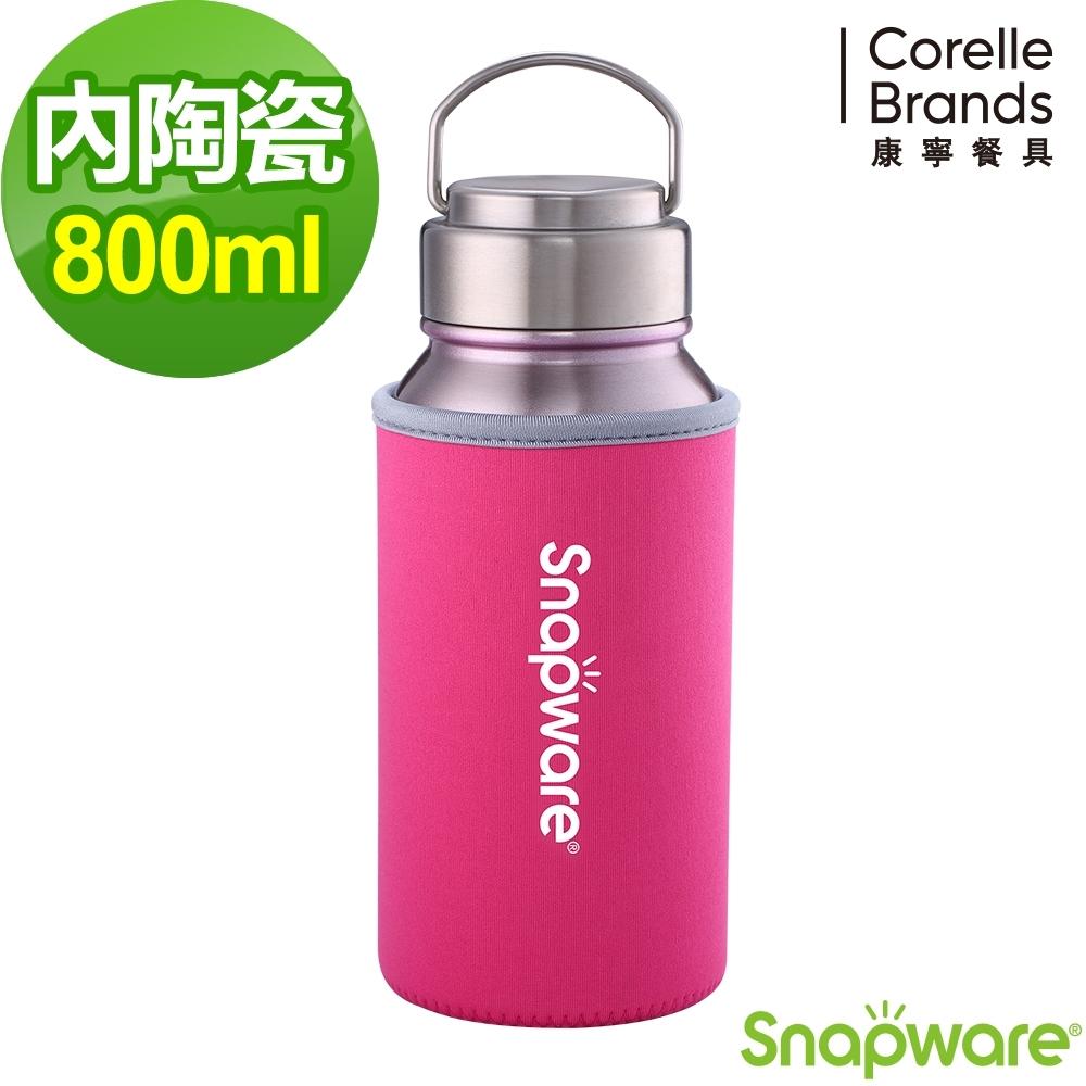 康寧Snapware內陶瓷不鏽鋼保溫運動瓶800ml 贈不鏽鋼環保餐具組 product image 1