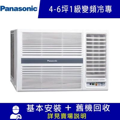 Panasonic國際牌 4-6坪 1級變頻冷專右吹窗型冷氣 CW-P36CA2