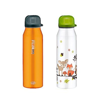 alfi愛麗飛 保溫瓶0.5L