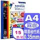 彩之舞 A4霧面膠質噴墨磁性紙 HY-H20*3包 product thumbnail 1