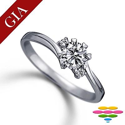 彩糖 GIA 30分 鑽石 E/SI2 3EX+八心八箭車工 愛心八爪鑽戒