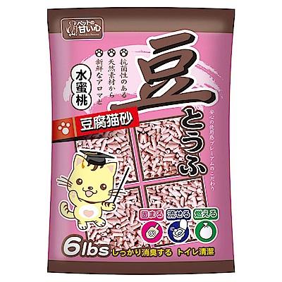 寵物甜心環保貓豆腐砂(水蜜桃)6lbsX3包組