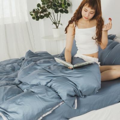 絲薇諾 60支天絲 紳藍 加大四件式-薄床包薄被套組