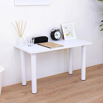頂堅 寬80x深40x高45/公分-小型和室桌/矮腳桌/餐桌-二色
