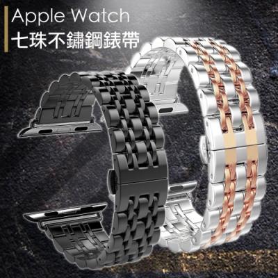 Apple Watch 不鏽鋼七珠蝶扣錶帶-贈拆錶器(42mm)-玫瑰金