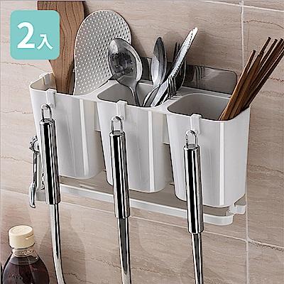 【家適帝】大容量壁掛式三格筷子餐具收納瀝水架-2入