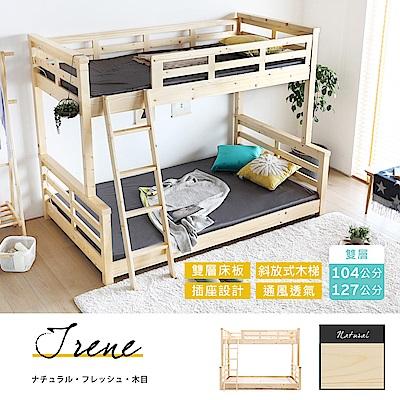 H&D 艾琳系列日式清新雙層上下舖床架