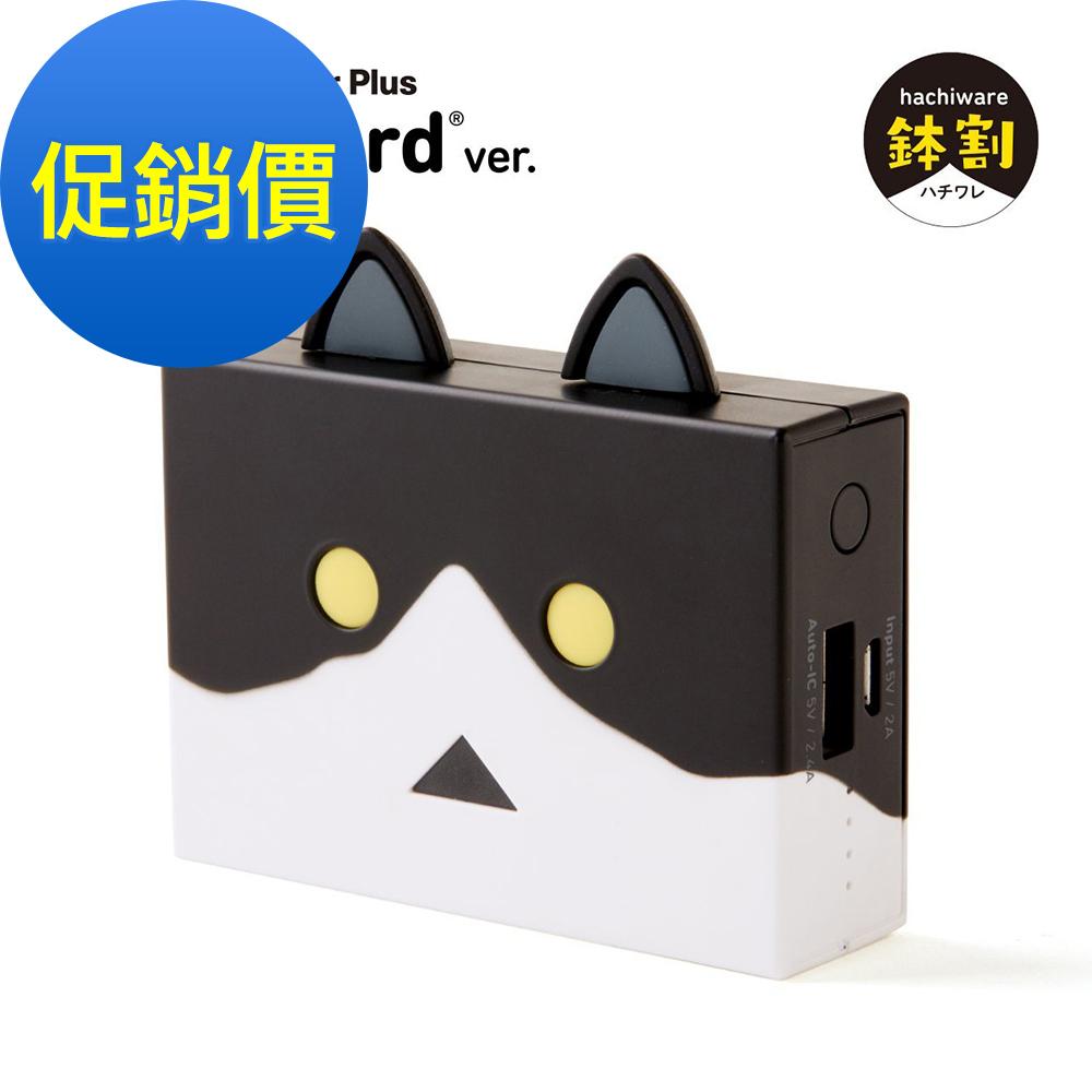日本cheero貓阿愣6000mAh行動電源 (鉢割/賓士貓)