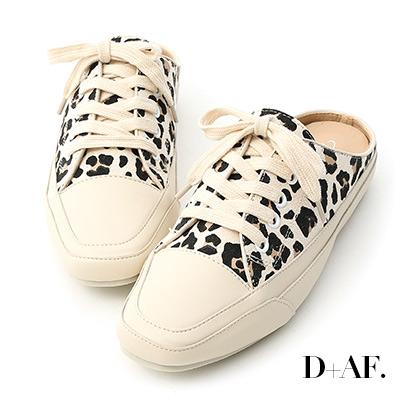 D+AF 隨性有型.小方頭帆布休閒穆勒鞋*豹紋
