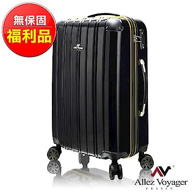 福利品 法國奧莉薇閣  24 吋行李箱 PC硬殼旅行箱 尊藏典爵(黑色)