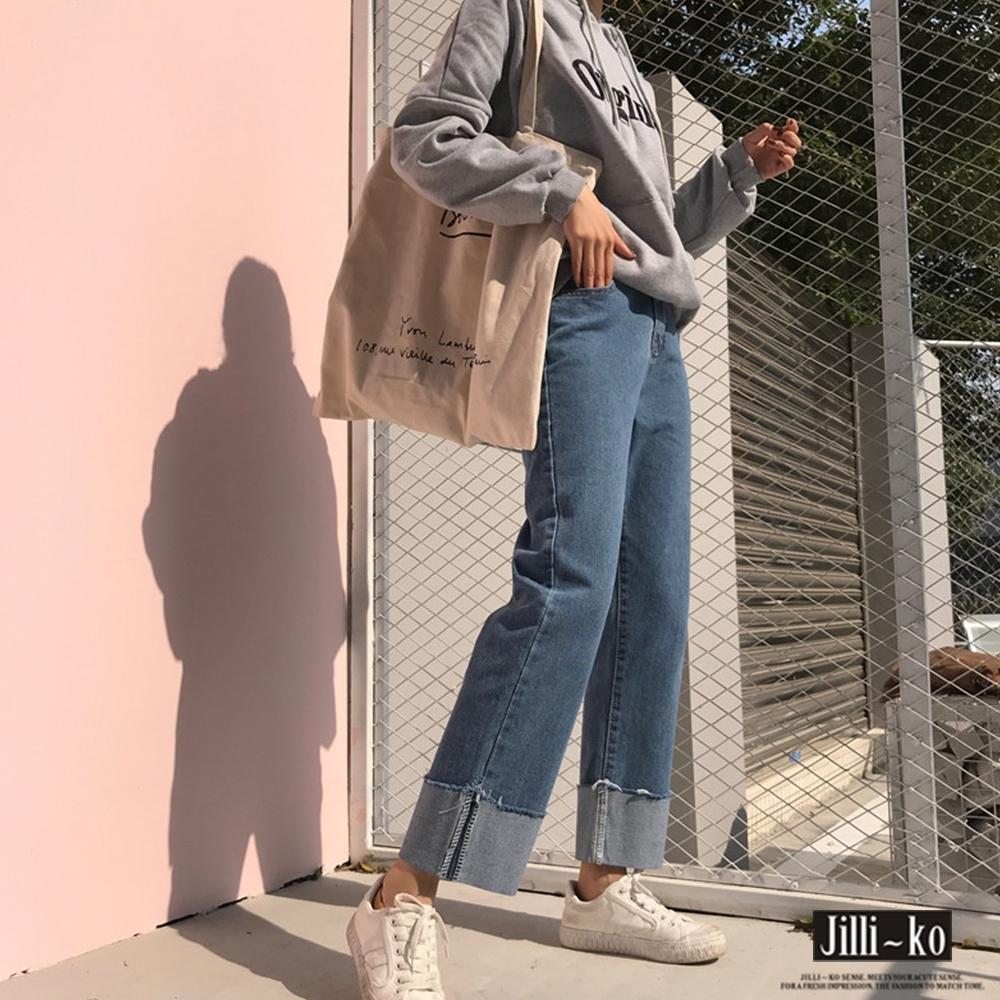 JILLI-KO 褲口不俢邊反褶設計闊腿牛仔褲- 藍色