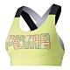 PUMA-女性訓練系列Feel It中衝擊運動內衣-陽光綠-歐規 product thumbnail 1