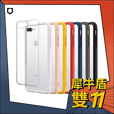 犀牛盾 iPhone 8Plus/7Plus Mod NX邊框背蓋二用手機殼