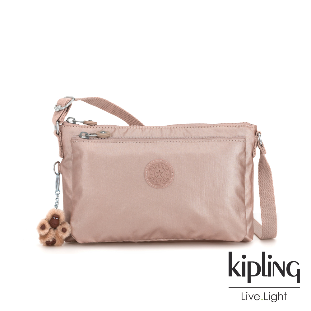 Kipling 唯美玫瑰金雙內袋斜背小包-MIKAELA