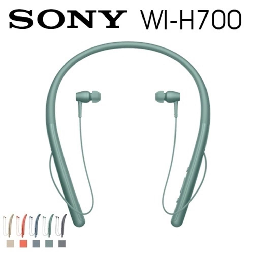 SONY WI-H700 無線藍牙頸掛式入耳式耳機 EX750BT更新版