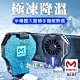 MEMO 卡扣式半導體手機冰凍散熱器(DL01) product thumbnail 1