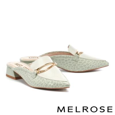 穆勒鞋 MELROSE 質感壓紋金屬釦尖頭低跟穆勒拖鞋-綠
