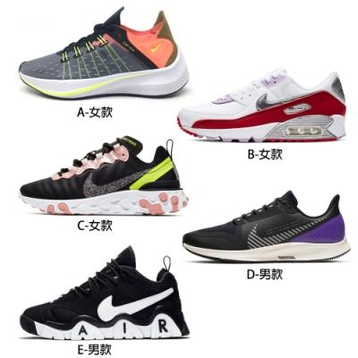 【時時樂】NIKE 運動鞋 訓練 健身 氣墊 男女鞋 四款任選