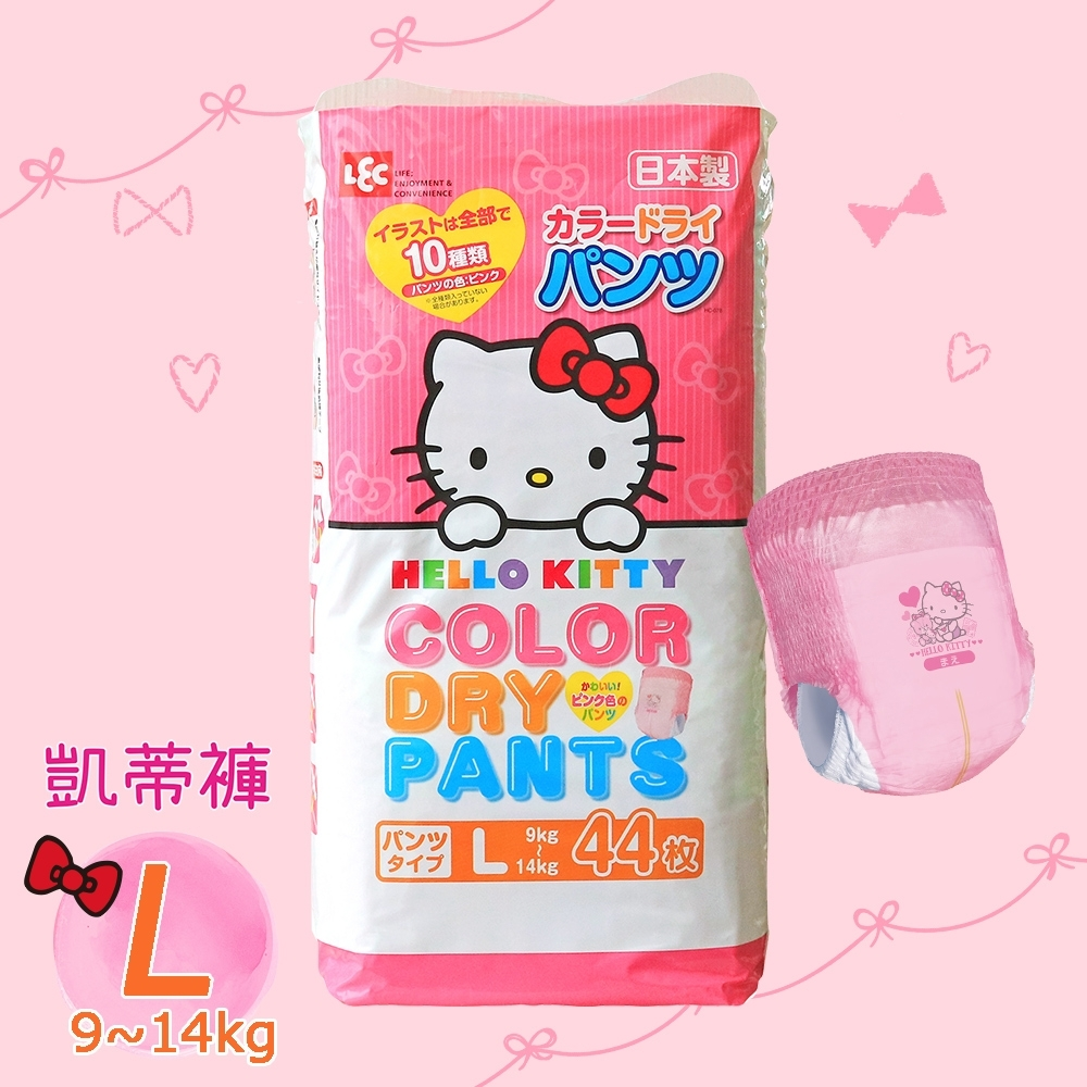 日本LEC Hello Kitty凱蒂紙尿褲 L 44片 (9~14Kg)