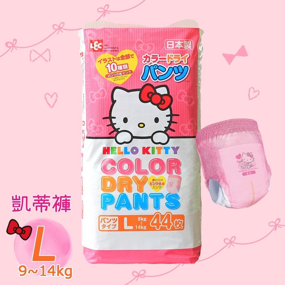 日本LEC Hello Kitty凱蒂紙尿褲 L 88片 (9~14Kg)