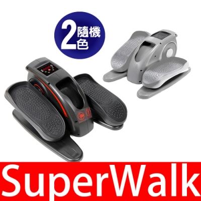 SuperWalk-超能守護復健型電動健步坐走機