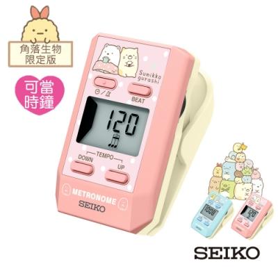 SEIKO DM51SGP 角落生物夾式節拍器.時鐘-粉色